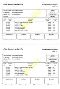 ecacc-510803-001