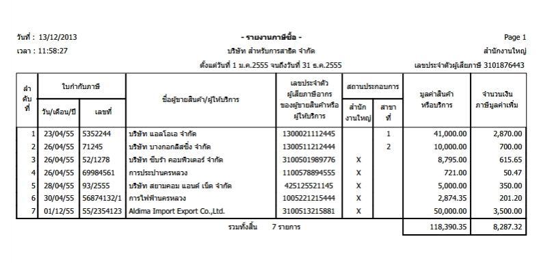 2014-06-06-001