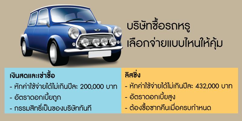 ecacc_580504_002