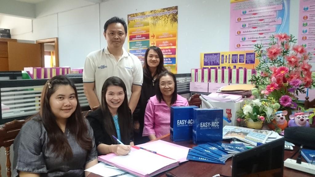 ส่งมอบโปรแกรม EASY-ACC ให้กับมหาวิทยาลัยราชภัฏบุรีรัมย์