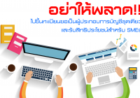 ecacc_590120_002