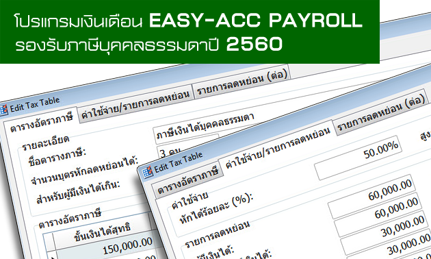 ecpay_b1630