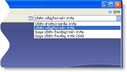 faqdata/489/clip0008.jpg