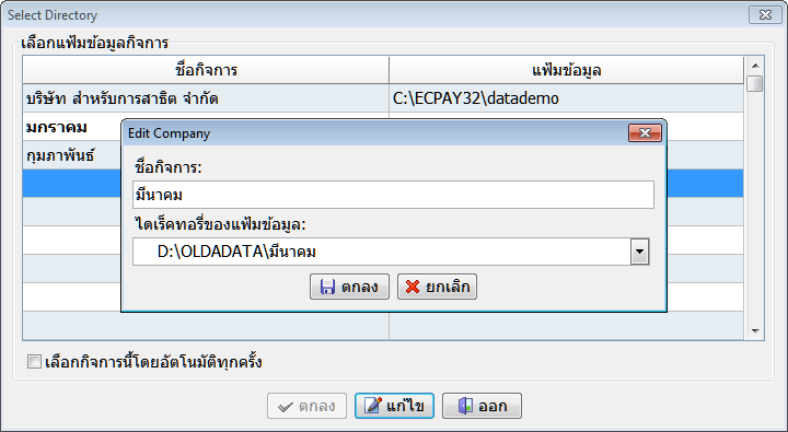 Name:  24-1-2556%2013-17-28.png Views: 2157 Size:  28.8 KB