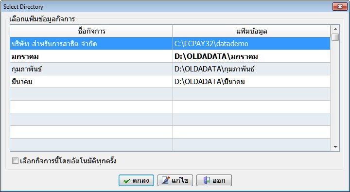 Name:  24-1-2556%2013-17-55.png Views: 2161 Size:  21.7 KB