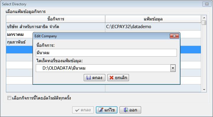 Name:  24-1-2556%2013-17-28.png Views: 1410 Size:  28.8 KB